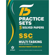 15 Practice Sets and 5 Solved Papers SSC Multi-tasking Non-Technical Group C Recruitment Exam 2017 (English Medium)