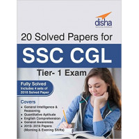 20 Solved Papers 2010 -16 for SSC CGL Tier -1 (English Medium)