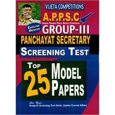 APPSC Group 3 Panchayat Secretary Screening Top 25 Model Papers (English Medium)