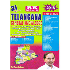 31 Districts Telangana General Knowledge (GK)  2018 - ENGLISH MEDIUM - RK Publication