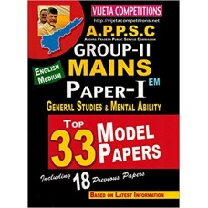 APPSC Group 2 MAINS Paper 1 General Studies and Mental Ability Top 33 Model Papers ( English Medium )