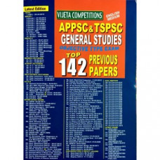 APPSC and TSPSC General Studies Objective Type Exam Top 142 Previous papers (English Medium)