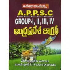 APPSC Andhra Pradesh Geography (Telugu Medium)