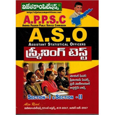 APPSC Assistant Statistical Officer Screening Test (Telugu Medium)