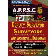 APPSC Deputy Surveyor Paper 1 General studies Paper 2 Subject (Telugu Medium)