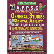 APPSC General Studies and Mental Ability (English Medium)
