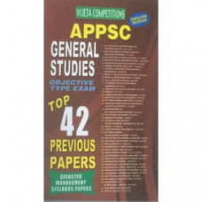 APPSC General Studies Top 42 Previous Papers (English Medium)