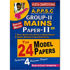 APPSC Group 2 MAINS Paper 2 Top 24 Model Papers ( English Medium )