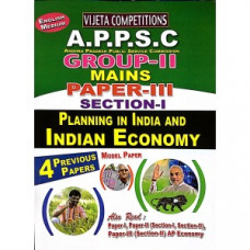 APPSC Group2 Mains Paper 3 Section 1 Planning In India and Indian Economy ( English Medium )
