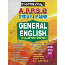 APPSC Group 1 Mains General English Qualifying Paper (Telugu Medium)