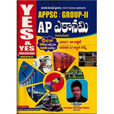APPSC Group 2 Mains AP Economy (Telugu Medium)