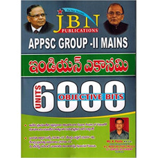 APPSC Group 2 Mains Indian Economy 6000 Objective Bits (Telugu Medium)