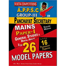 APPSC Group 3 Panchayat Secretary Mains Paper 1 Top 26 Model Papers (English Medium)