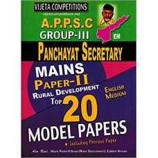 APPSC Group 3 Panchayat Secretary Mains Paper 2 Top 20 Model Papers (English Medium)