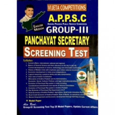 APPSC Group 3 Panchayati Secretary Screening test (English Medium)
