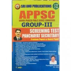 APPSC Group 3 Screening Test Panchayati Secretary (English Medium)