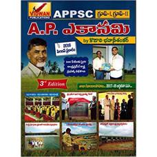 APPSC AP Economy (Telugu Medium)