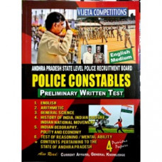 AP Police Constable Preliminary Written Test (English medium)