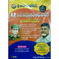 AP Sub Inspector of Police General Studies (Telugu Medium)