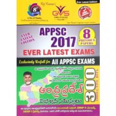 AP Vibhajana Samasyalu 300 Objective Bits (Telugu Medium)