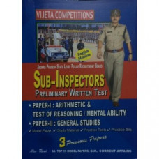 AP Sub Inspectors Preliminary Written Test (English Medium)