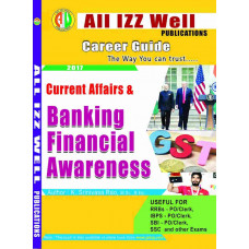 2017 Current Affairs and Banking Financial Awareness (English Medium)