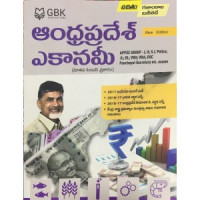 Andhra Pradesh Economy (Telugu Medium)