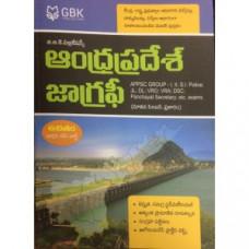 Andhra Pradesh Geography (Telugu Medium)