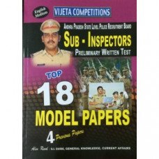 AP Sub Inspector Preliminary Written Test Top 18 Model Papers (English Medium)