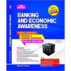 Banking and Economic Awareness 2017 (English Medium)