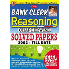 Bank Clerk Reasoning Chapterwise Solved Papers (English Medium)