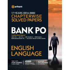 Bank PO English Language Chapterwise Solved Papers 2017 (English Medium)