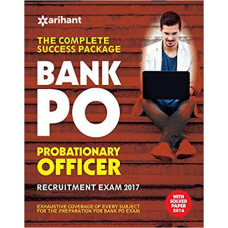 Study Guide Bank PO Exam 2017 (English Medium)