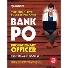 Study Guide Bank PO Exam 2017 (English Medium)