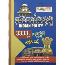 Bharata Rajakiya Vyavasta Objective Practice Bits (Telugu Medium)