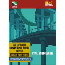 Civil Engineering Conventional Solution Paper 1 (English Medium)