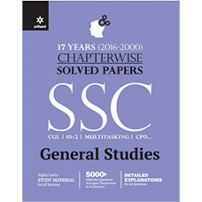 Chapterwise Solved Papers - SSC Staff Selection Commission General Studies 2017 (English Medium)