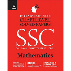 Chapterwise Solved Papers SSC Staff Selection Commission Mathematics 2017 ( Englsih Medium)