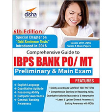 Comprehensive Guide to IBPS Bank PO or MT Preliminary and Main Exam 2017 (English Medium)