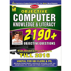 Computer Knowledge and Literacy Objective Questions (English Medium)