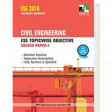 Civil Engineering Topicwise Objective Solved Papers 1 (English Medium)