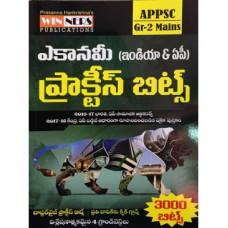 AP and Indian Economy Practice bits (Telugu Medium)