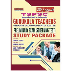 TSPSC Gurukula Teachers Study Package (English Medium)