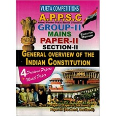 APPSC Group 2 MAINS Paper 2 Section 2 General Overview Of The Indian Constitution ( English Medium )