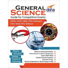 General Science Guide for Competitive Exams (English Medium)
