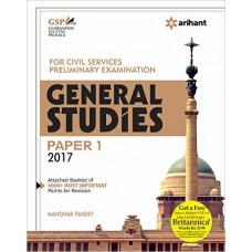 General Studies Manual Paper 1 2017
