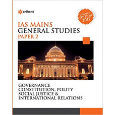 Arihant General Studies Paper 2 for Civil Service Exam