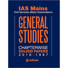 IAS Mains Chapterwise Solved Papers General Studies Paperback 2017
