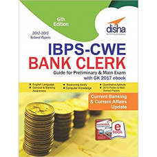 IBPS CWE Bank Clerk Guide for Prelim and Main Exams with GK 2017 eBook ( English Medium )