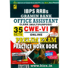 IBPS CWE 6 RRBs Office Assistant Prelim Exam 2017 Practice Work Book (English Medium)